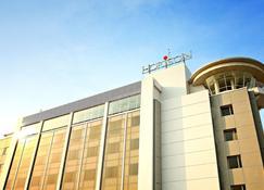 Horison Samarinda - Samarinda - Building