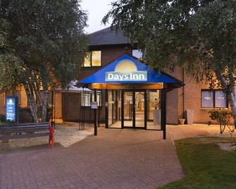 Days Inn by Wyndham Chester East - Chester - Bina