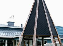 Holiday Club Saariselka - Saariselka - Building