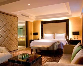 Novotel Bangka - Hotel & Convention Centre - Пангкалпінанг - Спальня