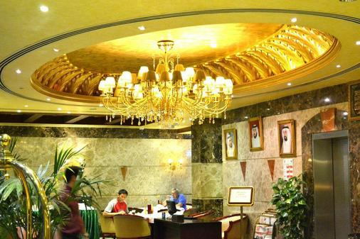 OYO 122 Crystal Plaza Hotel - Sharjah - Front desk