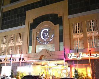 Crystal Plaza Hotel - Sharjah - Building