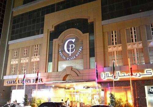 Crystal plaza hotel sharjah 3 оаэ sharjah купить домик у моря в дубае