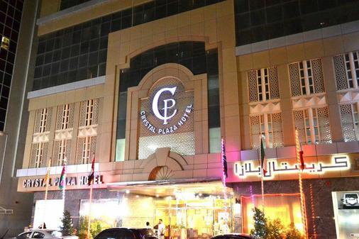 OYO 122 Crystal Plaza Hotel - Sharjah - Κτίριο