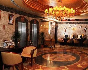 Crystal Plaza Hotel - Sharjah - Lobby
