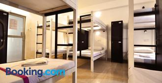 Clock Inn Dehiwala - Hostel - Dehiwala-Mount Lavinia - Κρεβατοκάμαρα