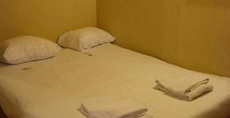 Ambassador Suites Leuven - Lovaina - Habitación