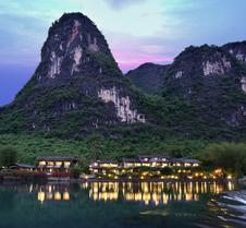 Yangshuo Mountain Retreat
