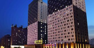 Haiyun Jin Jiang Internatonal Hotel - Shenyang - Building
