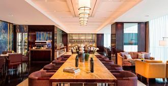 Yiwu Marriott Hotel - Yiwu - Restaurante
