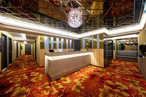 Hotel I Journey - Taipei - Front desk