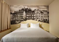 城市酒店 - 留布利安納 - 盧布爾雅那 - 臥室
