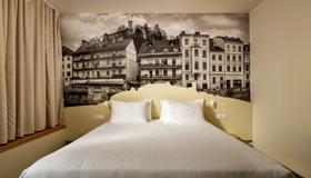 City Hotel Ljubljana - Λιουμπλιάνα - Κρεβατοκάμαρα