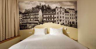 سيتي هوتل ليوبليانا - لجوبلجانا - غرفة نوم