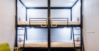 Ch Place X Hotel - Taipei - Schlafzimmer