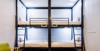 Ch Place X Hotel - Ταϊπέι - Κρεβατοκάμαρα