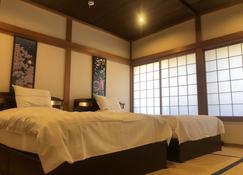 Sakura Aburaya - Takayama - Habitación