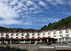 Kumanoyu Hotel - Nakano - Building