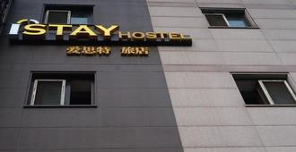 Istay - Seoul - Building