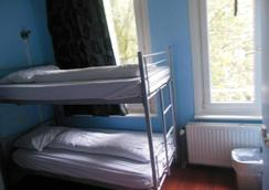 Hostel Centraal - Amsterdam - Chambre