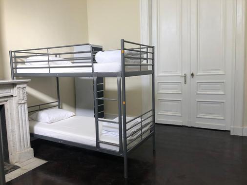 Boomerang Hostel Antwerp - Antwerp - Bedroom