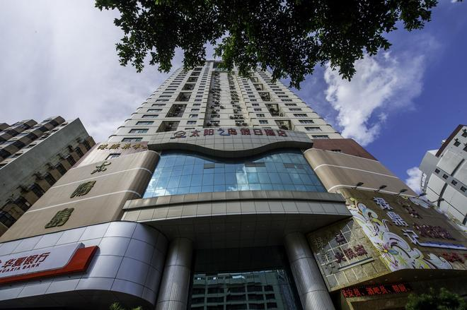 Sun Island Holiday Hotel Shenzhen - Shenzhen - Κτίριο