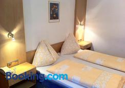 Hotel Tautermann - Innsbruck - Bedroom