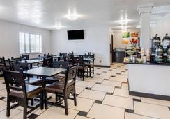 Quality Inn & Suites - Albuquerque - Restaurant