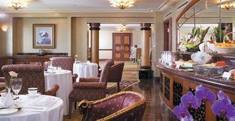 Grand Hi Lai Hotel - קאושיונג - מסעדה
