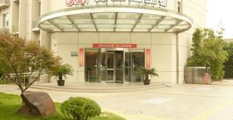 Jinjiang Inn Shanghai Yixian Road - Шанхай - Здание