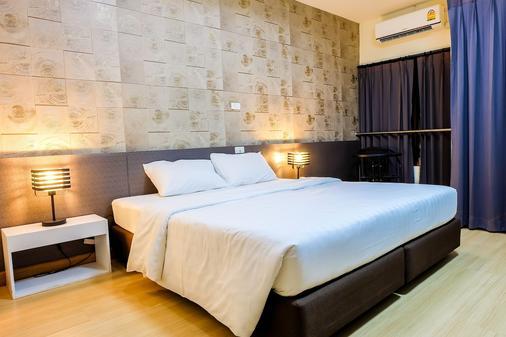 Prajaktra City Hostel - Udon Thani - Κρεβατοκάμαρα