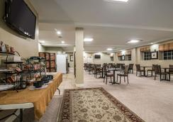 Riverside Hotel, an Ascend Hotel Collection Member - West Chesterfield - Restaurant