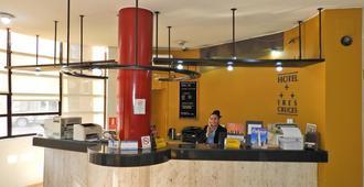 Hotel Tres Cruces - מונטווידאו - דלפק קבלה