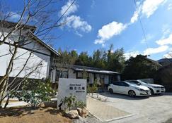 Hinata-an - Yufu - Building