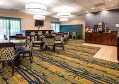 Best Western Raleigh North-Downtown - Ράλεϊ - Εστιατόριο