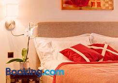 Alex Lodge Zermatt - Zermatt - Phòng ngủ