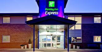 Holiday Inn Express Shrewsbury - Shrewsbury - Edifício