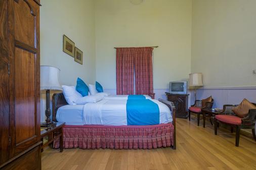 Lalitha Mahal Palace Hotel - Mysore - Bedroom