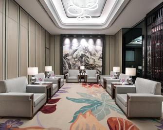 Crowne Plaza Baoji City Center - Baoji - Lounge