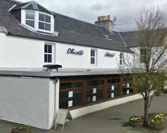 OYO The Thistle Hotel - Kinross