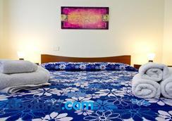 Don Diego - Linguaglossa - Bedroom