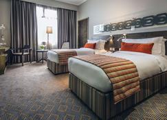 Ayla Bawadi Hotel - Al Ain - Bedroom