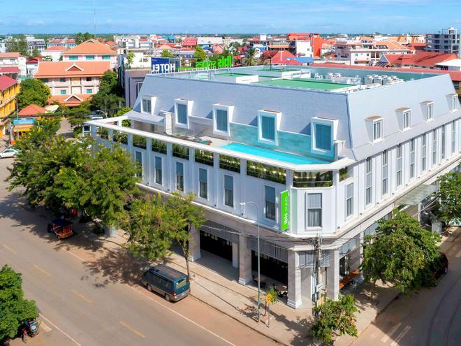 ibis Styles Siem Reap - Siem Reap - Gebäude