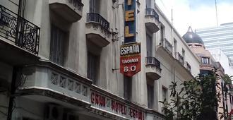 Gran Hotel España - Buenos Aires - Outdoors view