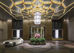 The Olympian Hong Kong - Hong Kong - Lobby