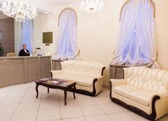 Gubernsky Hotel - Minsk - Sala de estar
