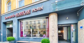 慕尼黑萊昂納多精品酒店 - 慕尼黑 - 慕尼黑 - 建築