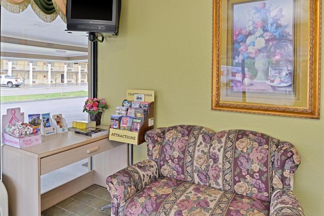 Americas Best Value Inn Dayton - Dayton - Living room