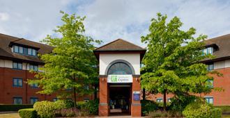 Holiday Inn Express Birmingham NEC - בירמינגהם
