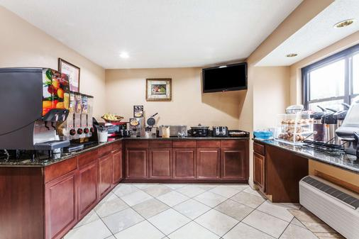 Microtel Inn & Suites by Wyndham Knoxville - Knoxville - Buffet